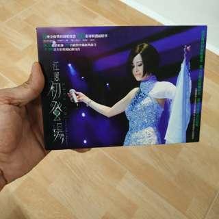 CD ktv
