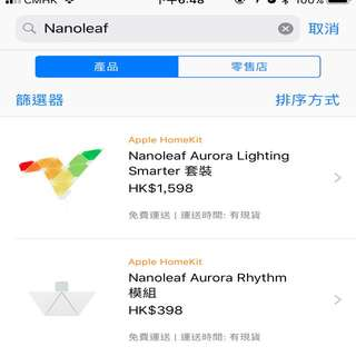 NANOLEAF rhythm 套裝超抵價,各款正價減$100