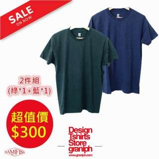 🚚 <全新正品>日本品牌【Design Tshirts Store graniph】高磅數 素面短袖T恤 藍/綠兩色一組