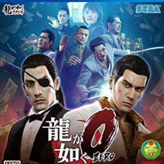 Yakuza 0 the place of Oath (purely Japanese only)