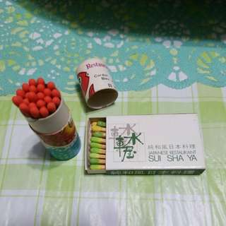 日本料理火柴盒