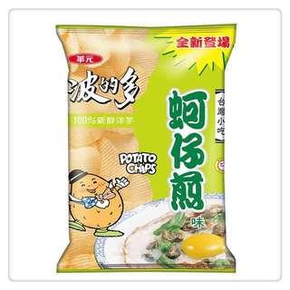 預購~台灣華元蚵仔煎洋芋片