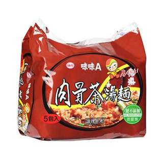 預購~台灣味味A肉骨茶湯麵