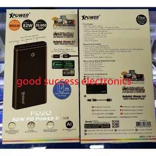 XPower PD2Q Type-C PD & QC 3.0 82W  20,000mAh 外置充電器 香港行貨
