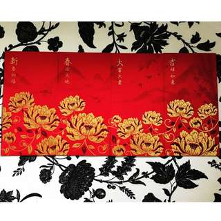 BN 2018 Maybank Premier Wealth 8-pc ang pow red packets - Many packs available