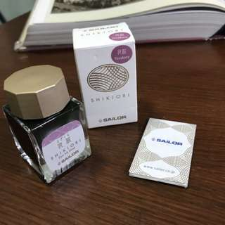 Sailor Shikiori Yozakura fountain pen ink