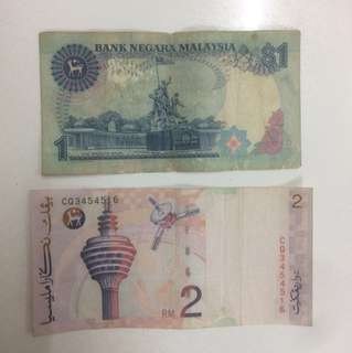duit kertas lama rm1 rm2