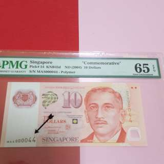 $10-POLYMER 2004 COMMERATIVE SIGN LHL MAS 000044 PMG65EPQ RARE