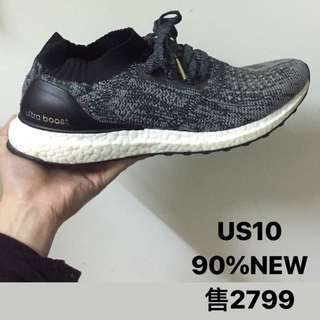 🚚 adidas ultra boost uncaged 灰