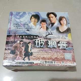 Korean Drama 玻璃鞋 DVD