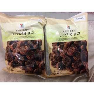 🚚 日本 7-11 巧克力餅乾