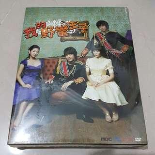 Korean Drama 我的野蛮王子 DVD New