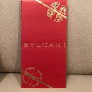 Bvlgari Lai See Packets (8 pcs)