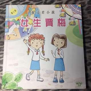 木棉樹出版