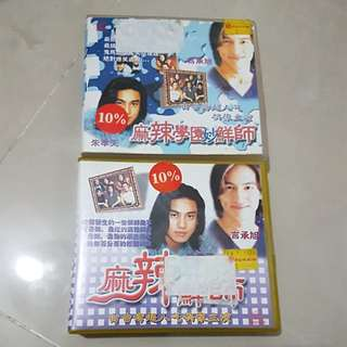 Taiwan Drama VCD 2 Sets