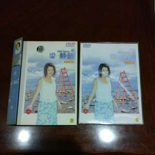 Fish Leong 梁静茹 我喜欢Karaoke MTV DVD