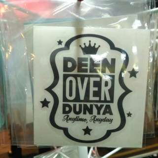 Islamic Stickers - Deen Over Dunya
