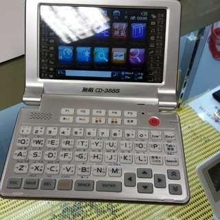 Besta CD-388S