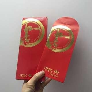 Hsbc premier匯豐銀行卓越理財如意利是封40個,高級身份象徵