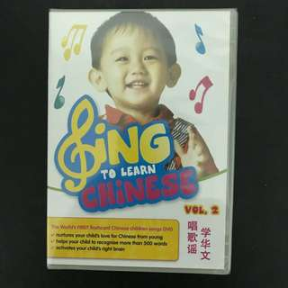 Sing to learn Chinese vol 2