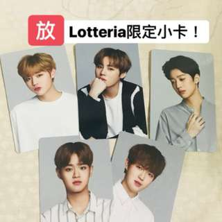 Wanna one Lotteria代言限定小卡