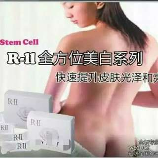 R2 whitening product