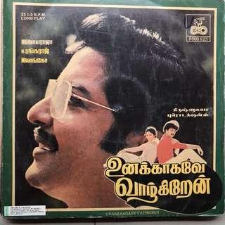 Tamil Records Lp By Ilayaraja