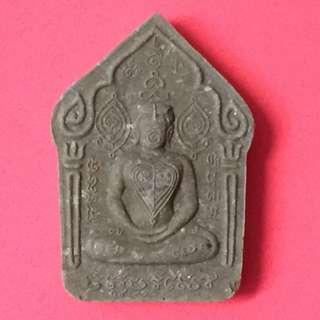 Phra Khun Paen - LP UdomSarp, Wat Weruwan Thammawihan