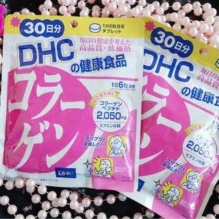 dhc collagen 30 days original