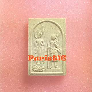 Thai Amulet Phra Sekti Sivali Buddha