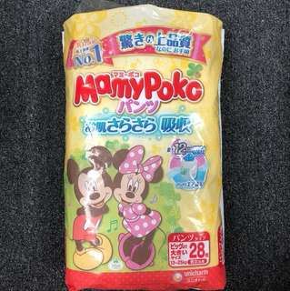 Japanese Mamy Poko Pants 13-25kg Diapers 28 Pcs