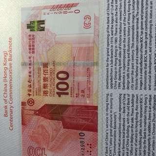 Bank of China 100