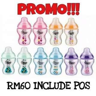 PROMO❗️9oz Tommee Tippee