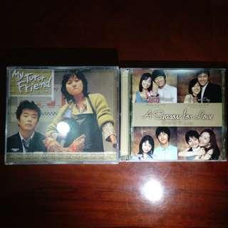 Korean Movie VCD