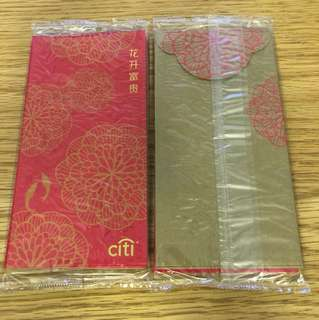 2018 Citibank Red Packet