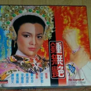 TVB VCD