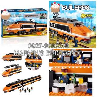 For Sale Horizon Train Building Blocks Toy