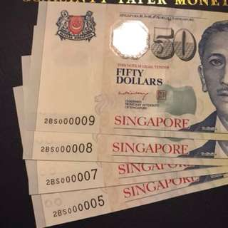 Pick your single digit low serial number - Lee Hsien Loong signature