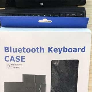 藍牙鍵盤保護套