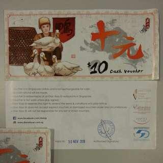 5x$10 Dian Xiao Er 店小二 Vouchers