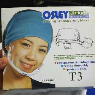 🚚 餐飲必備🍴微笑透明口罩(原價1盒790) #超取再七折