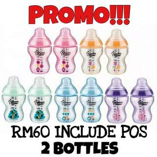 PROMO❗️INC POS 9oz Tommee tippee