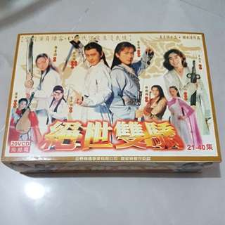 Taiwan Drama VCD
