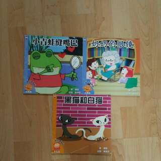 可乐泡系列 (3  books)