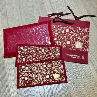 2018 SCB PRIVATE BANK Red Packet Ang Pow Set with Carrier for Oranges