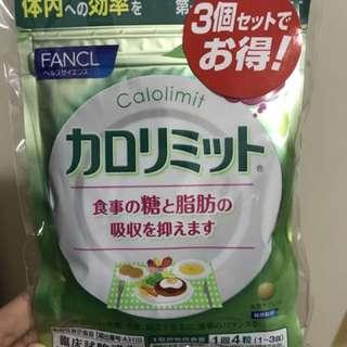 3包 $320 FANCL營養補充食品-熱量控制丸