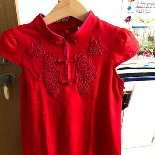 Girl Chinese Dress 5-6 yrs