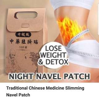 Slimming body patch 10 pc in a box