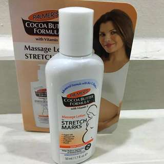 BN Palmer's Cocoa Butter Massage Lotion
