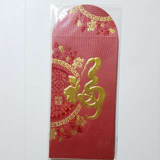 Kose Cosmeport Red packets 2018